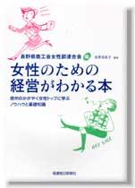 book122.jpg